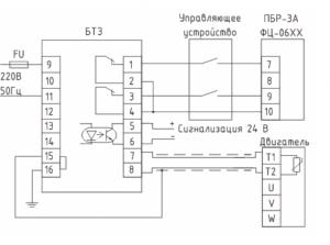 БТЗ-3 схема соединения при бесконтактном управлении