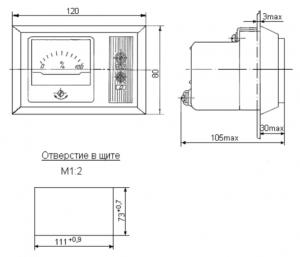 указатель ДУП-М, ДУП-М1 размеры