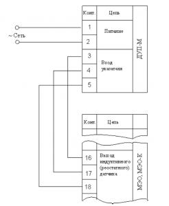 указатель ДУП-М, ДУП-М1 схема соединения