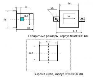 регулятор ИТВР-2606D размеры