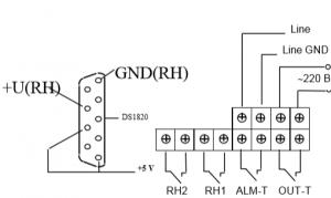 Схема подключения ИТВР-2606D