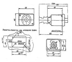задающее устройство ЗУ-11 размеры
