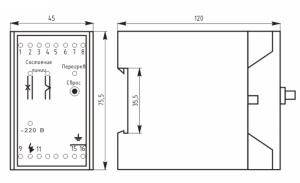 блок тепловой защиты БТЗ-3 размеры