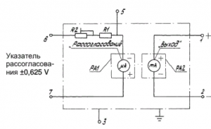 электрическая схема блока В12