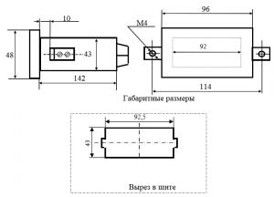 измеритель влажности ИТВ-2605D размеры