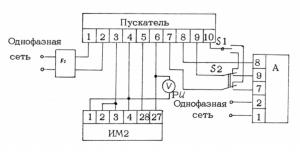 пускатель ПБР-2М, ПБР-2М1 схема подключения