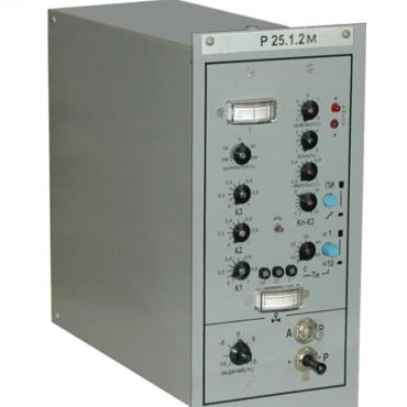 регулятор техпроцессов Р25.1.2м