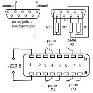 схема подключения регулятора влажности и температуры ИТР-2522