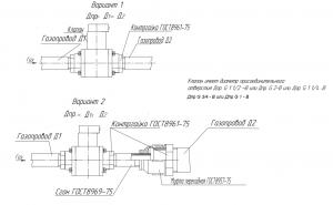 КЭГ-9720 нормально закрытый, способ монтажа