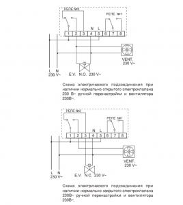 RGDCO0MP1 схема подключения