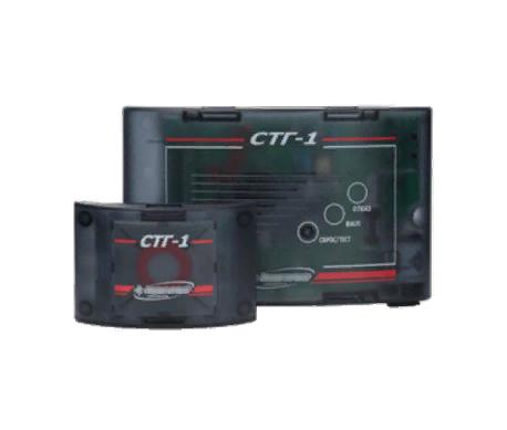 Сигнализатор токсичных и горючих газов СТГ-1