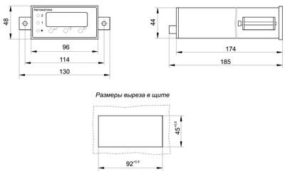 Габаритные размеры ИП рН-метра pH-4121.АС