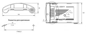 сигнализатор СОУ-1 размеры