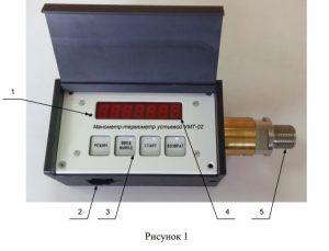 УМТ-02 манометр-термометр устьевой