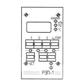 РЭП-1 регулятор электронных положений