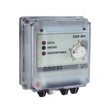 САУ-М2 регулятор уровня жидкости