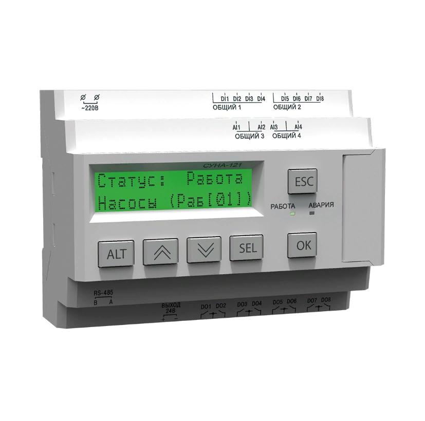 СУНА-121 контроллер для управления насосами с RS-485