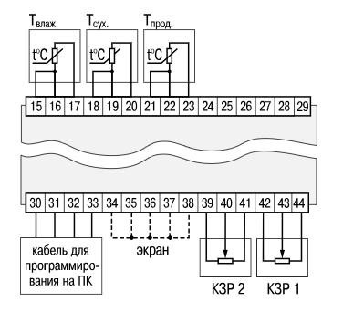 МПР-51-Щ4 Схема подключения транзисторных ключей и выходных устройств