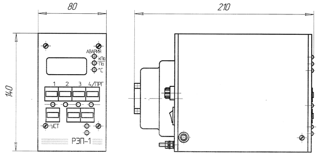 РЭП-1 электронный регулятор положений электронных РЭП1