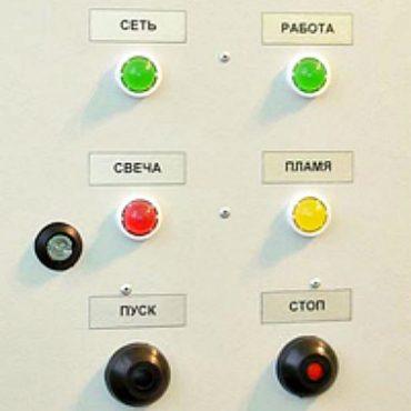 Шкафы контроля горелок ШКГ