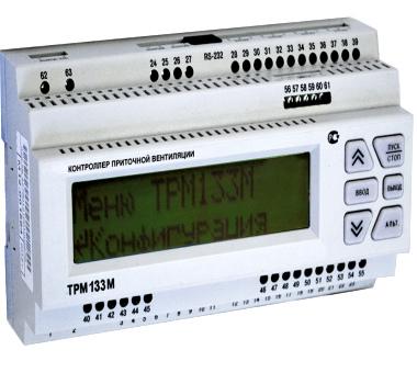 ТРМ133М-Р контроллер для вентиляции