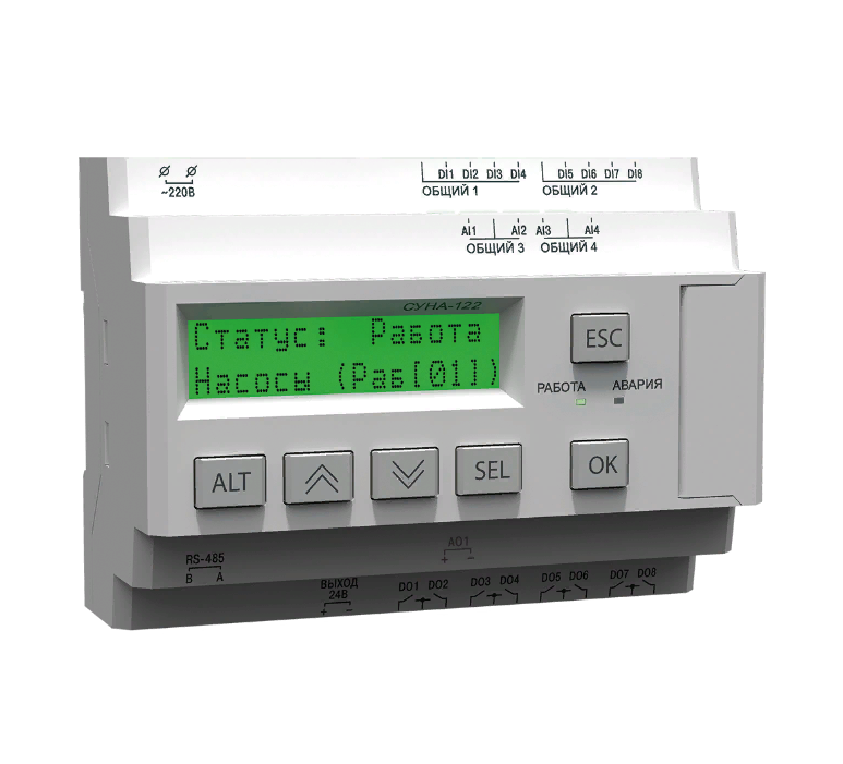 СУНА-122 контроллер для управления насосами с частотным преобразователем