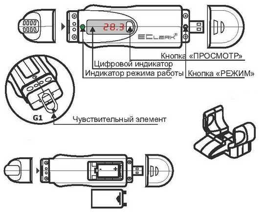 Конструкция логгера EClerk-M-RHT