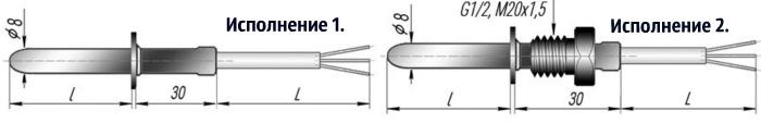 Схема. Реле температурное РТ-5