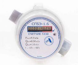 СГБЭ 1,6, СГБЭ 2,4 счетчики газа бытовые электронные