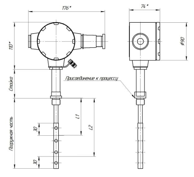 Схема сигнализатора уровня жидкости СЖУ-1-О