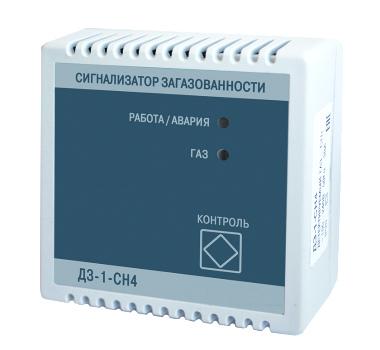 Сигнализаторы ДЗ-1-СН4 и ДЗ-1-СО