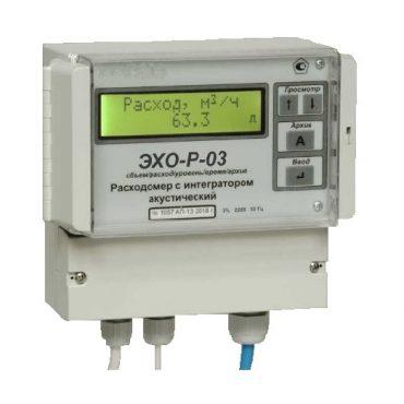 ЭХО-Р-03 ультразвуковой расходомер сточных вод
