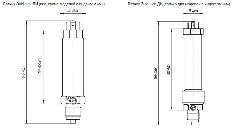 Габаритные размеры датчиков давления ЭнИ-12Р