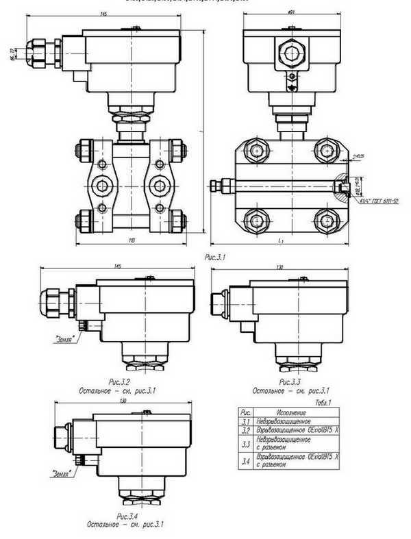 Габаритные размеры датчика МС2000, МС2000-Exia
