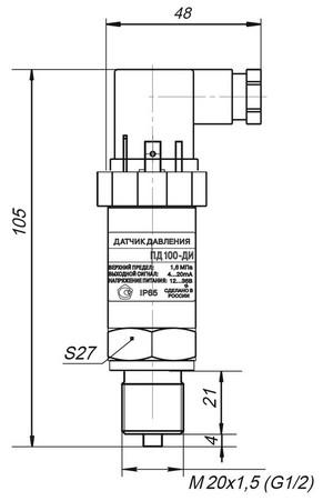 Габаритные размеры датчиков давления ПД100-311,-371