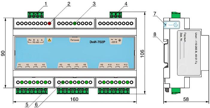 Схема. Модуль вывода дискретных сигналов ЭнИ-702Р-АБВГ