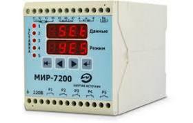 Измеритель-регулятор МИР-7200-А/Б/В/Г