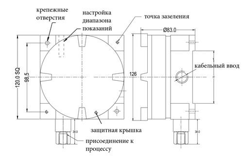 Габаритные размеры реле давления РД-4-Exd