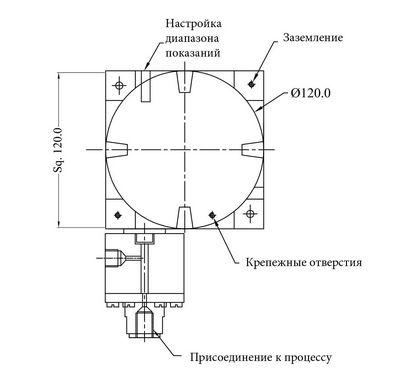 Габаритные размеры реле дифференциального давления РДД-5-Exd
