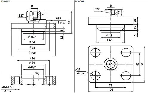 Габариты. РСМ-307, РСМ-308 с открытой мембранной