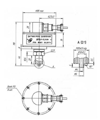 Габаритные размеры реле давления ДРД-1