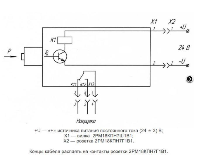 Схема электрического подключения реле ДРД-1