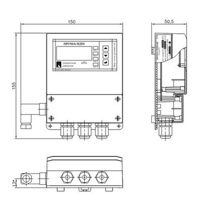 Измеритель давления ИДМ-016-НВ