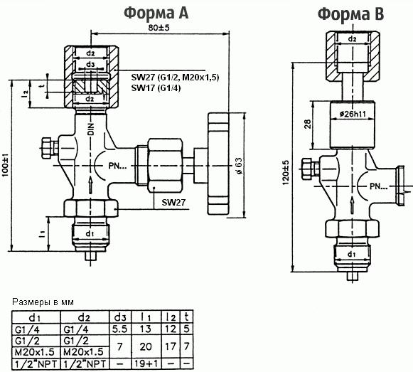 Клапан КЗИС-25л,-40с,-60н со сливом