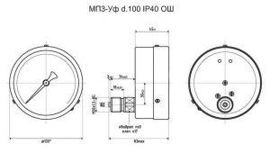 Манометр МП3-Уф с осевым штуцером