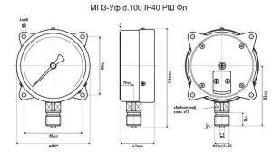 Манометр МП3-Уф с радиальным штуцером и задним фланцем