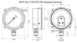 Манометр МП3-Уф с радиальным штуцером и передним фланцем