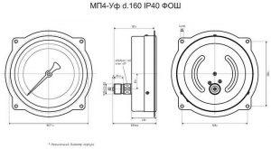 Манометр МП4-Уф-160-IP40-ФОШ