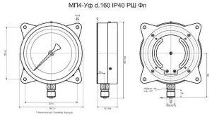 Манометр МП4-Уф-160-IP40-РШ-Фл с радиальным штуцером и задним фланцем
