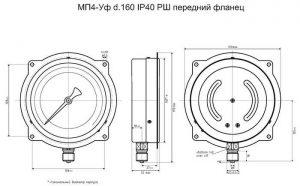 Манометр МП4-Уф с радиальным штуцером и передним фланцем